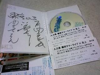 人力舎dvd