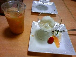 開運の湯 食事4