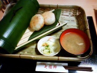 開運の湯 食事3