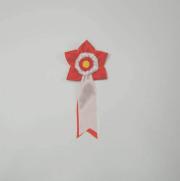 星形3号 赤